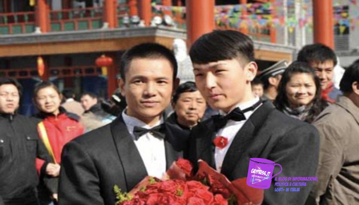 Cina LGBT